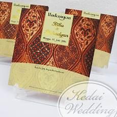 undangan pernikahan motif batik undangan batik
