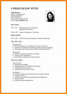 How To Make A Cv For Job Standard Format For Cv Fieldstationco Resume Standard