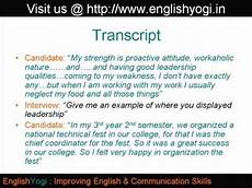 Examples Of Strengths And Weaknesses Interview Strengths And Weaknesses Hr Interview Sample Amp Feedback
