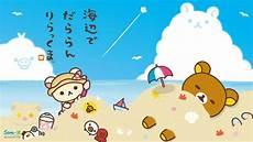 Iphone X Wallpaper Kawaii by I Kawaii Kawaii Desktop Wallpapers For Summer From San X