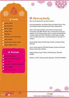 Biodata Format For Marriage For Girl In English Pdf Hindu Matrimonial Biodata Bio Data For Marriage Biodata