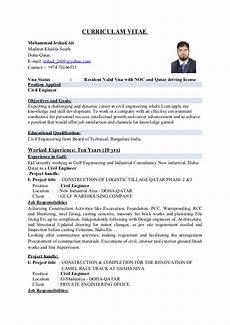 Sample Resume For Civil Site Engineer Civil Engineer