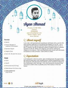 Indian Matrimonial Biodata Format How To Write A Muslim Marriage Biodata Samples You Can Copy