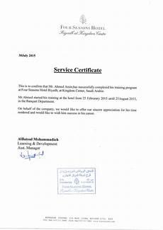 Social Service Certificate Format Service Certificate Pdf