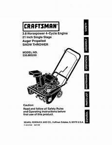 Craftsman Snow Blower 536 8852 User Guide Manualsonline Com