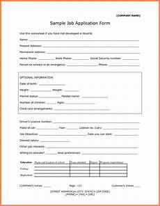Company Application Form 10 Company Application Form For Job Company Letterhead