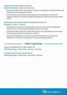 Where Can I Buy Resume Paper Where To Buy Resume Paper