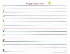 Printable Lined Paper For Kindergarten Handwriting Lined Paper For Kindergarten And 1st Grade By