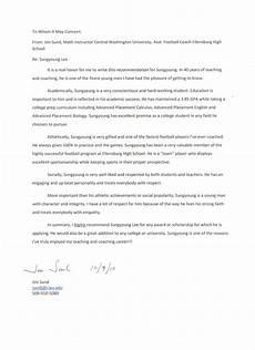 Eagle Scout Letter Of Recommendation Religious Sample File Name Tumblr Mfnz7da4ve1rbklpzo1 500 Jpg Resolution