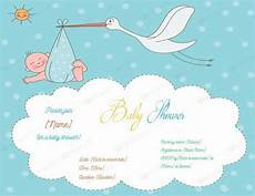 Baby Shower Invites Templates Word Baby Shower Invitation Template Free Word в 2020 г с