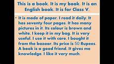 English Essay Book My Book Essay In Simple English Youtube