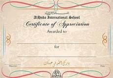 Free Certificates Of Appreciation Templates 30 Certificate Of Appreciation Templates Word Pdf Psd