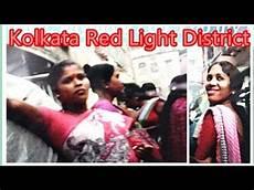 Kolkata Red Light Area Picture Kolkata Sonagachi Red Light District Visit India 34 Youtube