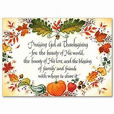 thanksgiving greeting cards for business template praising god at thanksgiving thanksgiving card