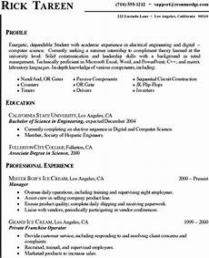 Computer Science Internship Cover Letter Engineering Sample Internship Cover Letter Computer