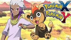 Shellos Evolution Chart Pokemon X And Y Litleo シシコ Speed Art Drawing Youtube