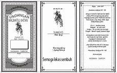 contoh undangan coreldraw download undangan gratis desain undangan pernikahan