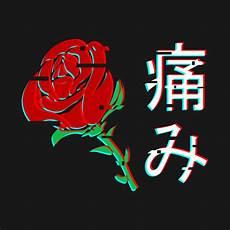 Japanese Rose Designs Japanese Aesthetic Rose V4 Aesthetic Kids Long Sleeve