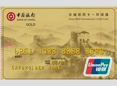 Great Wall International UnionPay Credit Card   Bank of