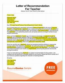 Teacher Recommendation Letter For Student Student And Teacher Recommendation Letter Samples 4