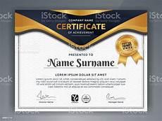 Professional Award Certificate Professional Certificate Template Stock Illustration
