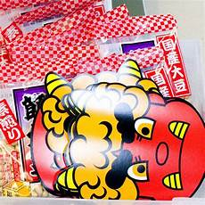 Setsubun Mask Setsubun Demon Masks Shinkansen Com