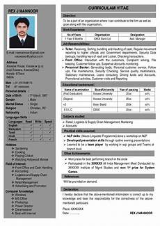 One Page Resumes Resume 1 Page