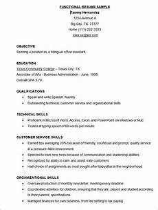 Sample Resume Word Microsoft Word Resume Template 57 Free Samples