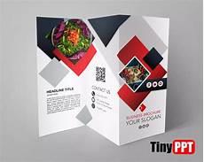Tri Fold Brochure Powerpoint Template Powerpoint Brochure Template Tri Fold