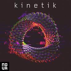 Album Cover Art Design Software Kinetic Album Cover Design Music Design