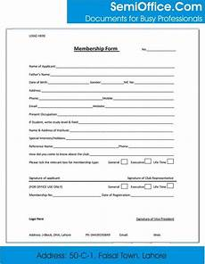 Membership Form Sample Membership Form Template Word And Excel