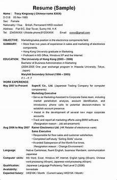 Example Of Salary Expected Or Desired Salary In Resume Or Cover Letter