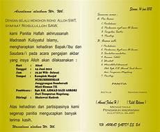 contoh undangan digital contoh isi undangan