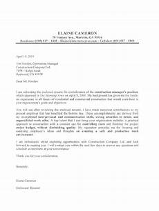 Electronic Cover Letter Sample 12 13 Writing Samples For A Job Lascazuelasphilly Com