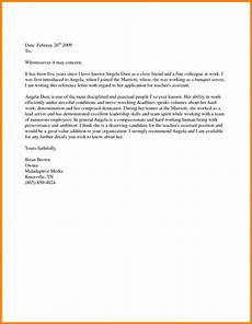 Reference Letter For Immigration For A Friend Support Letter Sample For Immigration Template Business