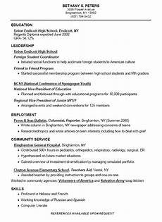 How To Write A Resume For Students With No Experience How To Write Resume For High School Students Http Www