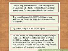 How To Present Salary Requirements How To Include Salary History On Resume 11 Steps With