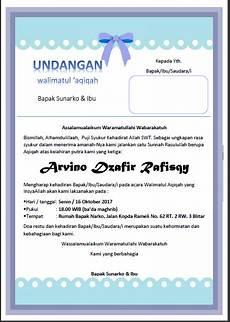 download undangan aqiqah word mai n net