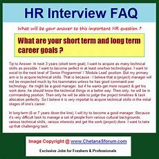 Short Term Work Goals Hr Faq What Are Your Short Term And Long Term Career