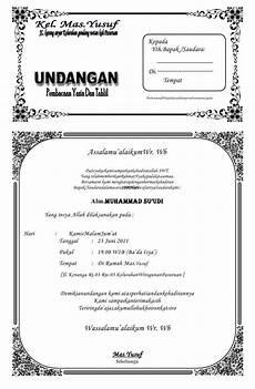 undangan tahlil doc a4 surat undangan tahlil 40 hari dapat dicetak