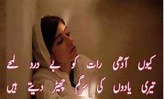 Design Urdu Poetry Images Online Online Urdu Poetry Classic Urdu Poetry Poetry About Life
