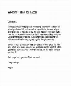 How To Thank Someone For Writing A Letter Of Recommendation Free 74 Thank You Letter Examples In Doc Pdf Examples
