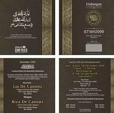mi hayatul islam undangan lux aceh template cdr coreldraw