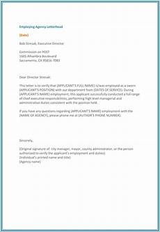 sample letter of employment verification template 5 employment verification form templates to hire best employee