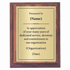 Years Of Service Award Wording Years Of Service Plaque Custom Engraved Awards2you