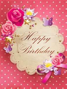 Cards Of Happy Birthday Pink Polka Dots Happy Birthday Card Birthday Amp Greeting