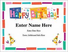 Free Printable Birthday Certificates Happy Birthday Certificate Free Award Certificates
