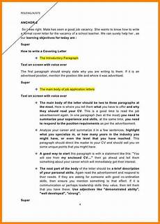 Introduction Letters For Jobs 7 Sample Self Introduction Essay For Job Introduction