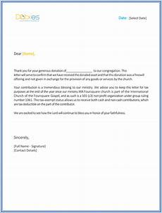 Thank You For Your Donation Letter Template 4 Thank You Letters For Donation To Appreciate Your