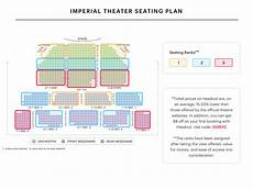 Winstar Theater Seating Chart Imperial Theater Seating Chart Guide